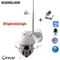 New Yoosee PTZ Wifi IP Camera 2.0MP 1080P 3 IR light + 4 White light Colorful image Support Onvif P2P SD Card Motion Detector
