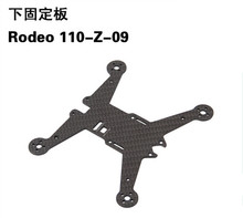 Walkera Rodeo 110 FPV Racing Drone Replacement Rodeo 110-Z-09 Lower fixing plate