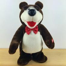 Wholesale 27cm height Italian Language Hot Baby Doll Talking Musical Bear Dolls Walking Bear Plush Toys Gift For Kids