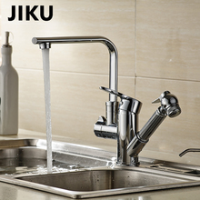 JIKU Basin Faucets Pull Out Shower Sprayer Deck Mount sink vessel Basin sink faucet Dual Spout for Kitchen Mixer Taps стоимость
