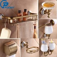 Bathroom Accessory Antique Brass Luxury Paper Holder Toilet Brush Rack Commodity Basket Shelf Soap Dish Towel