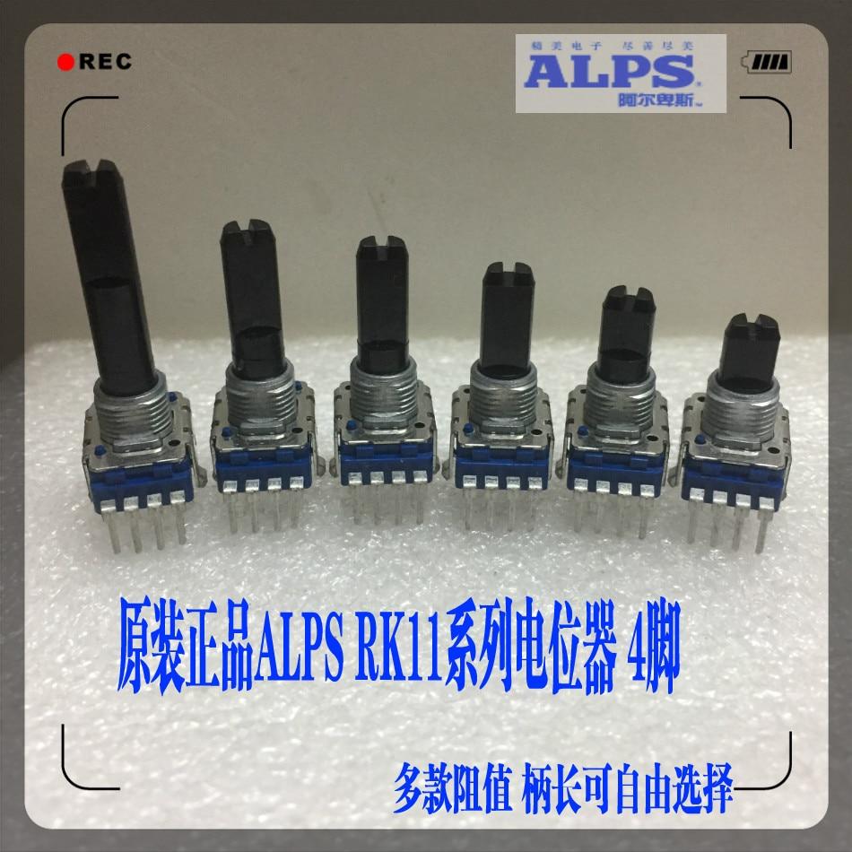 Alps switch rk11 gama completa de potenciômetro vertical 4 pés alto-falante fio volume potenciômetro comprimento do punho 13 15 18 20 23 30mm