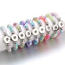 Модные ювелирные изделия 18 мм кнопка оснастки браслет 10 мм имитация жемчуга бусины браслет для женщин подарок ZE533