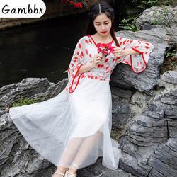 Традиционный китайский Костюмы костюм ханьфу одежда принцессы национальный костюм ханьфу наряд плетением в стиле пэчворк элегантные с