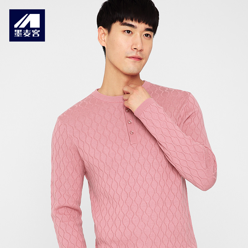 c2ba0d38603 Size M 3XL Mmaicco Men Pink Pullover Knitted Sweater for Men Long Sleeve  Geometric Cotton Male Casual Round Collar Daily Top-in Pullovers from Men s  ...