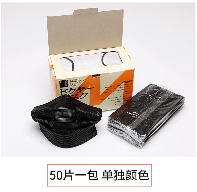 activated carbon disposable mask