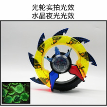 Rob Altman ultimate upgrade weapon lightwheel deformation rob crystal ultraman childrens toy A light wheel that emits sound