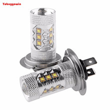 Free Shipping 2 x 80W Stage3 H7 Cree Chips LED Fog Light Bulb for Chevrolet Dodge bombillas H7 80W LED Luz Blanco Coche