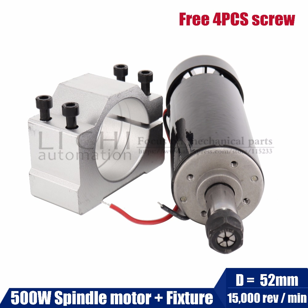 0 5kw Air cooled spindle ER11 chuck CNC 500W Spindle Motor 52mm clamps for cnc Engraving