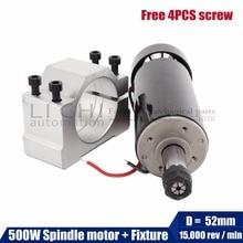 0,5 кВт шпиндель с воздушным охлаждением ER11 патрон CNC 500 Вт мотор шпинделя+ 52 мм зажимы для гравировального станка с ЧПУ