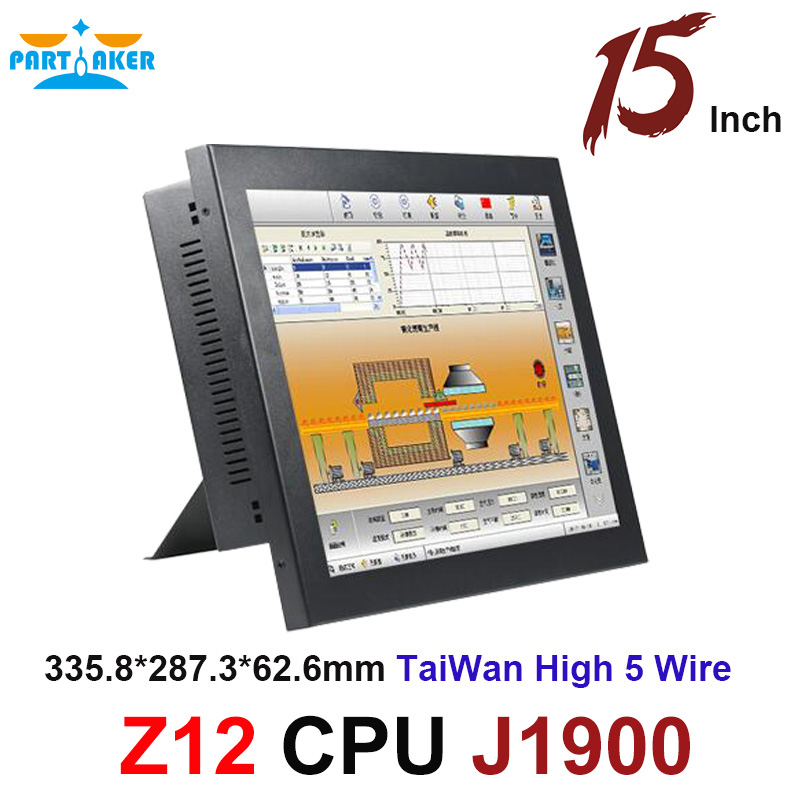 Partaker Elite Z12 15 Inch Intel Celeron J1900 Taiwan High Temperature 5 Wire Touch Screen All In One Pc With 6*COM