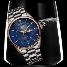 New LIGE Watch Men's LIGE9870