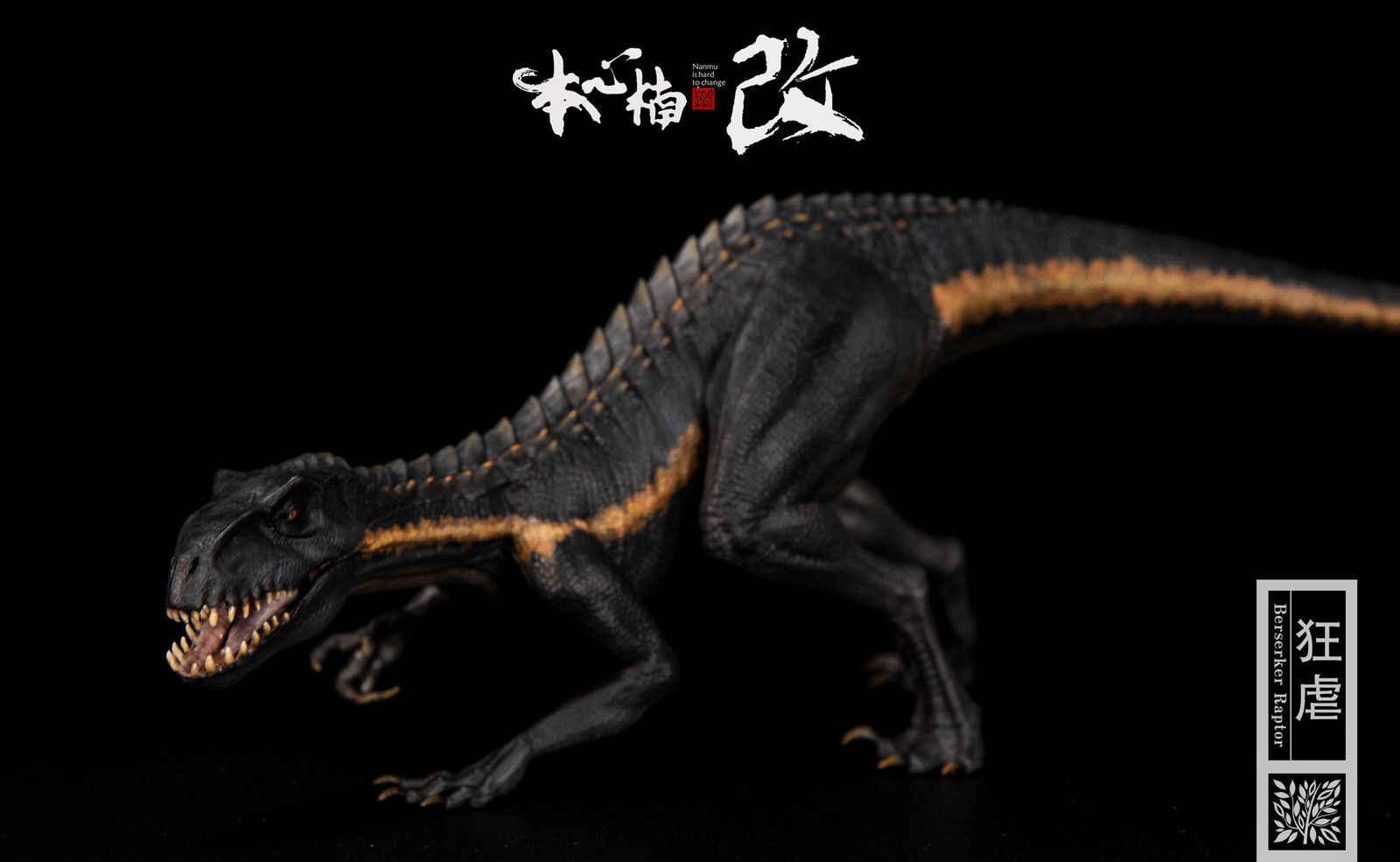Detail Feedback Questions About 135 Berserker Raptor Dinosaur