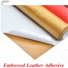 50*138cm Embossed Adhesive Leather litchi PU Leather Fabric Back Glue Artificial Faux Leather Fabric DIY Bags Sofa Decoration