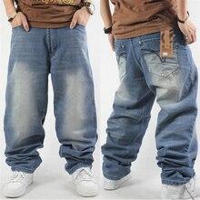 Шаровары Стиль Большие размеры джинсы мужские Новые хип-хоп мешковатые джинсы бедра свободно Прямые джинсы брюки Повседневное брюки длинные джинсы