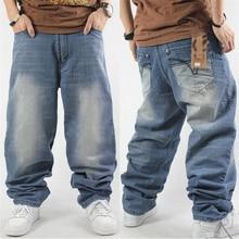 Harem Style Big Yards Jeans Male New Hip Hop Baggy Jeans Hip