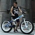 Горный велосипед Snowy  24/26 дюйма  7/24/27 скоростей  для взрослых  регулируемая скорость  внедорожный  пляжный велосипед