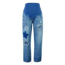 Cotone Jeans Di Maternità Abbigliamento Gravidanza Maternità Delle Donne  Pantaloni Allentati Elastico In Vita Regolabile In Grav. d7a1b624b0d