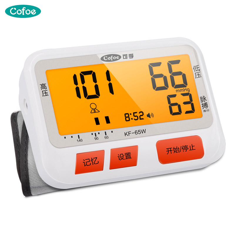 Cofoe Upper Arm Blood Pressure Monitor Digital LCD Heart Beat Meter Machine Tonometer for Measuring Automatic Sphygmomanometer