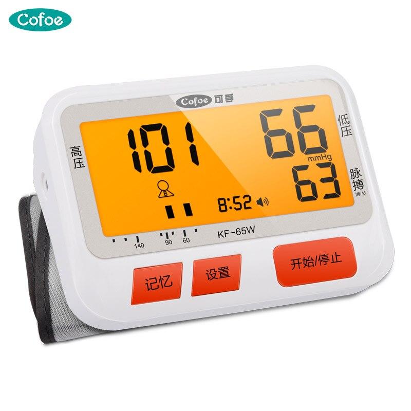Cofoe Upper Arm Blood Pressure Monitor Digital LCD Heart Beat Meter Machine Tonometer for Measuring Automatic Sphygmomanometer цена