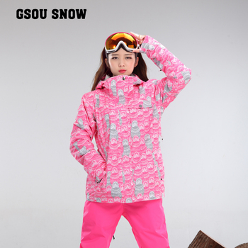 GSOU SNOW women To keep warm pink Ski jacket