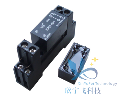 Super Mini AC 220V 5A Control DC Solid State Relay SAD-5H For Socket Rail Installation Constant Open DC RelaySuper Mini AC 220V 5A Control DC Solid State Relay SAD-5H For Socket Rail Installation Constant Open DC Relay