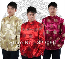 Shanghai Story KungFu Top Long Sleeve Tang suit Chinese Traditional national trend clothing Tang suit mandarin collar jacket