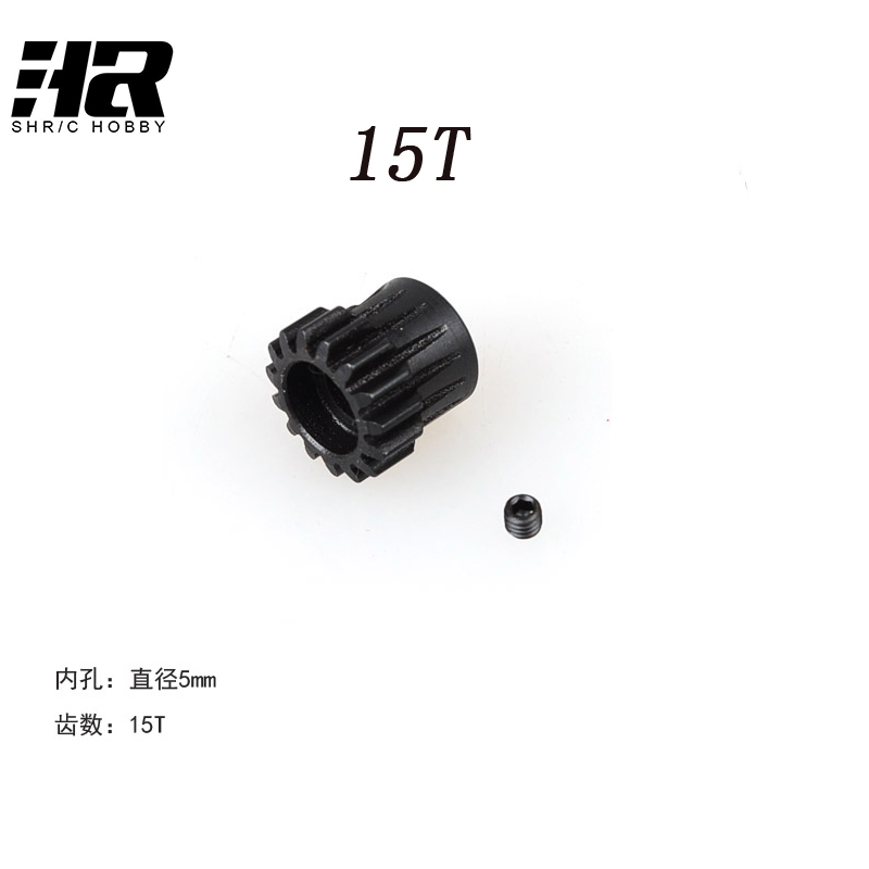538516 steel gear with 0.8 die 15T motor tooth hole 3mm hole 5mm Suitable for RC car 1/10 FS Desert card motor gear