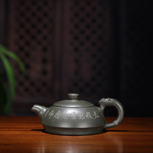 100mL Yixing Zisha pot famous hand-made purple clay teapot puer tea Boiling water teapot Chinese kungfu travel tea set 100ml yixing zisha pot famous hand made purple clay teapot puer tea boiling water teapot chinese kungfu travel tea set