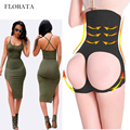Butt Lift Booster Booty Lifter Bonded High Waist Tummy Hot Body Shaper Enhancer Shapewear