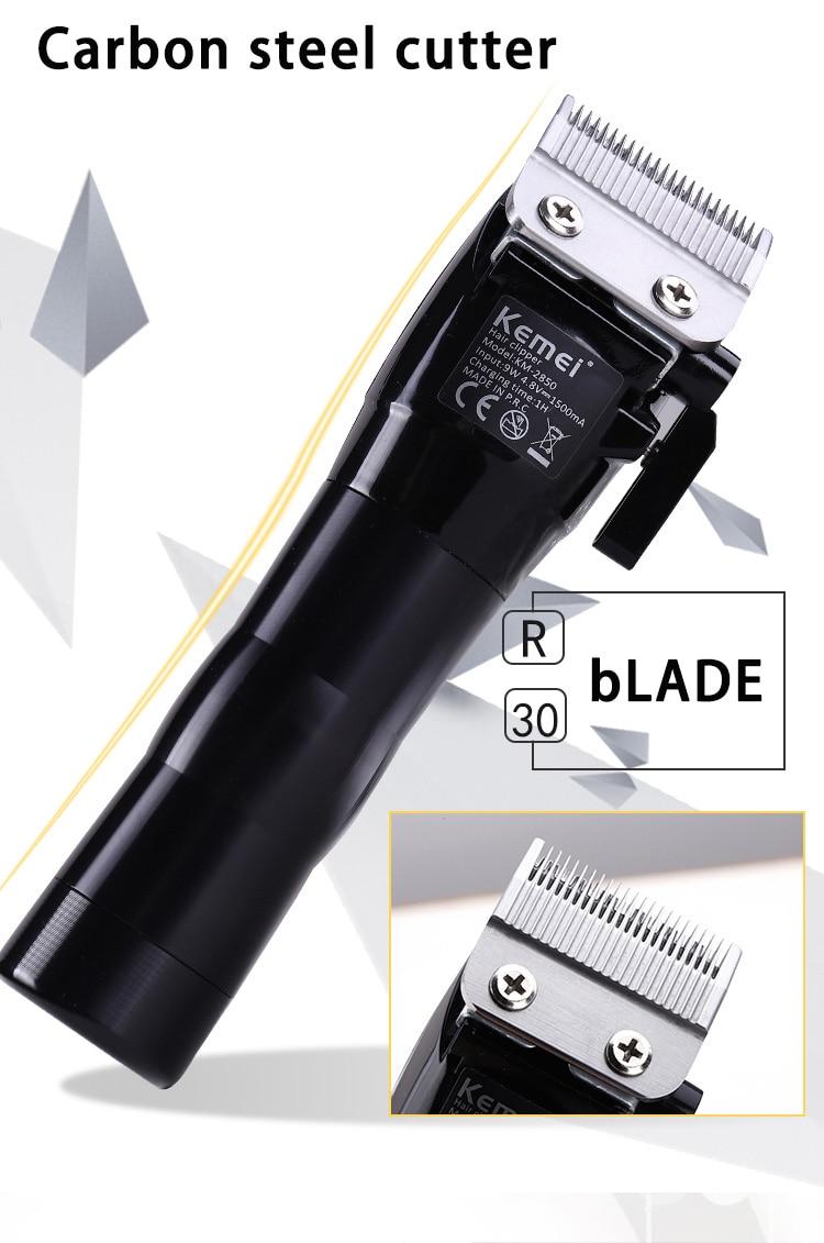 kemei hair clipper