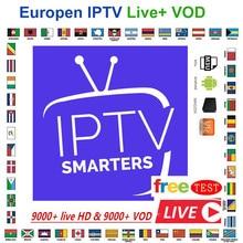1 Year 10000+Live Europe IPTV French Dutch Spain Italy UK IP