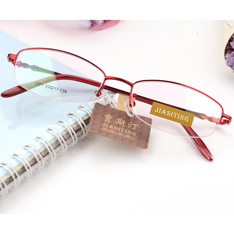 Stgrt Glasses Prescription Progressive Women Optical-Lens with Vintage New-Style Fashionable