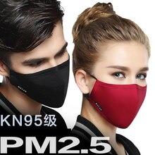 Цельнокроеное платье Новое поступление хлопок рот маска Anti-Dust ткань респиратор с 6 фильтровальной ткани против пыли черная маска доступны