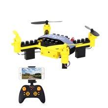 Flytec T11S DIY Building Blocks Drone with 0.3M Camera Mini RTF Educational Toy