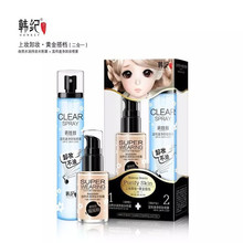 HANKEY Facial discharge makeup spray water and moisturizing liquid foundation concealer isolation remover spray composition Set