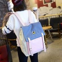 Сладостных женская Рюкзак Повседневная Школьный Рюкзак Книга Сумка Рюкзак Дорожные Сумки
