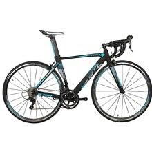 RichBit Road Race Bike 18 Speeds 9 Gears Cassette Ultra Light Weight Carbon Fiber Fork Shimano 3500 700C*46/48cm Road Bicycle