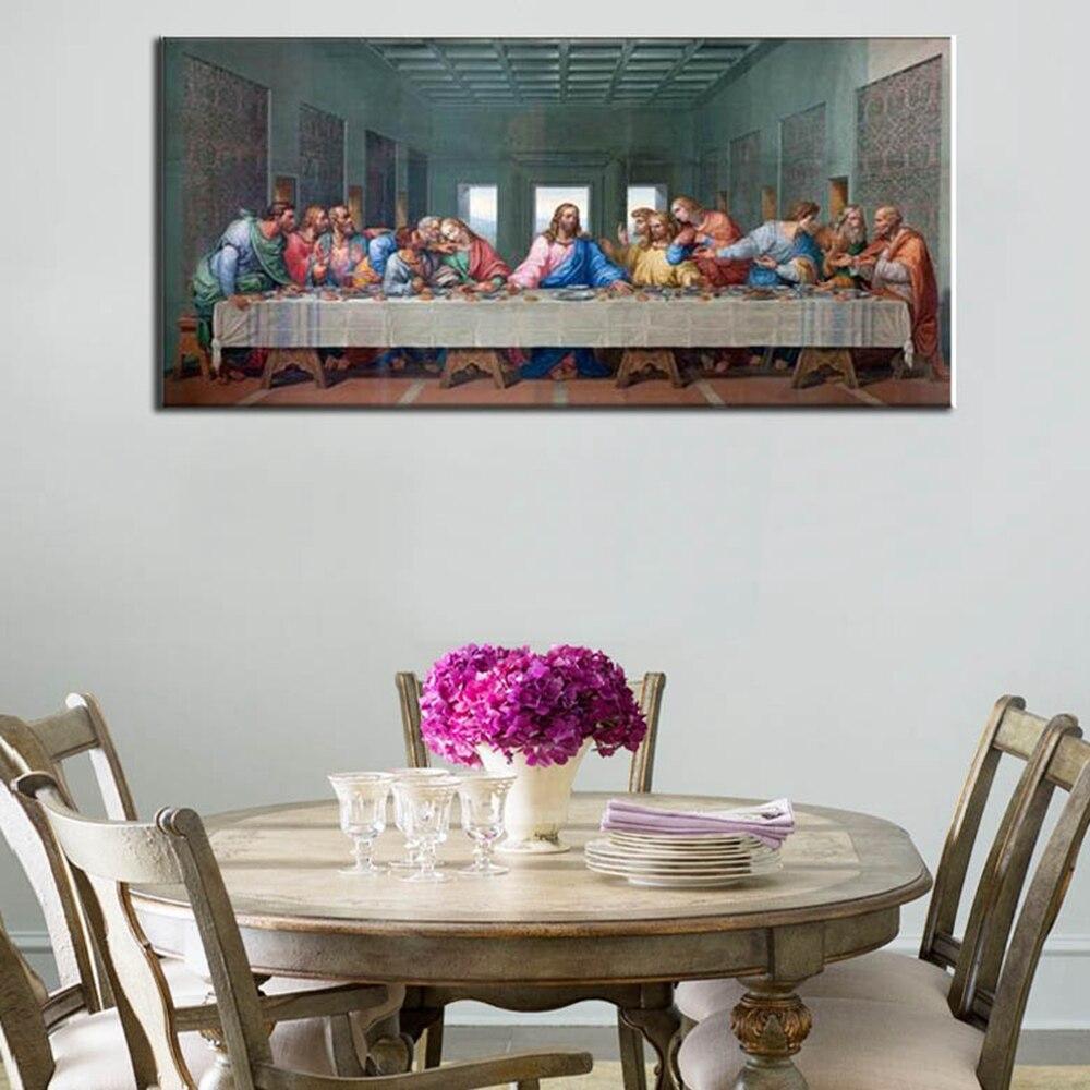 Leonardo Da Vinci Jesus Last Supper Wall Art Canvas Painting Print