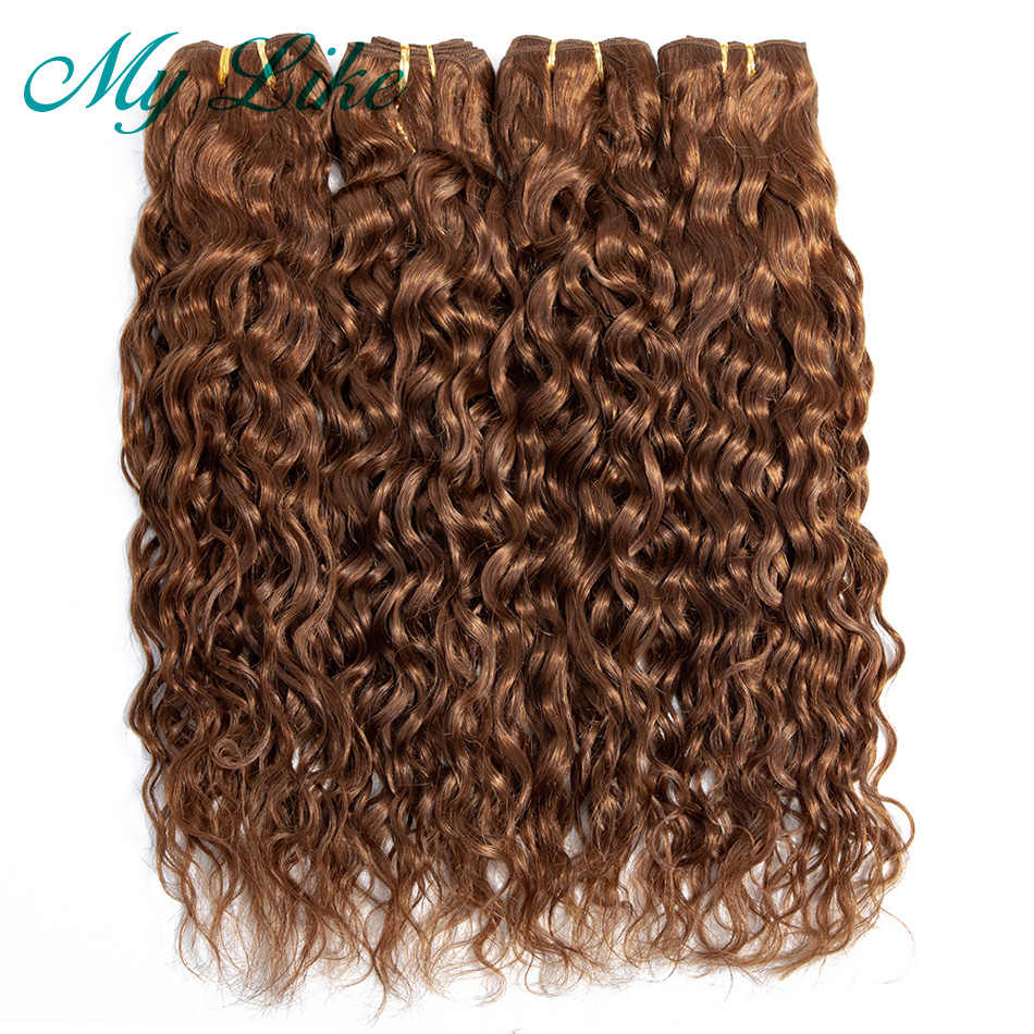 My Like Pre-colored Brazilian Hair Weave Bundles #30 Brown Water Wave Human Hair Bundles 4Pcs Extension Hair Weaving Non-remy