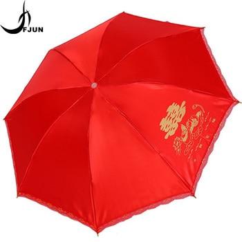 Venta al por mayor de estilo chino de la boda paraguas romántico...