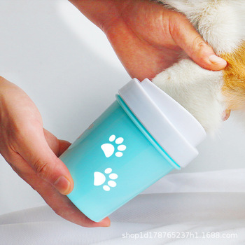 Zampa del cane Cleaner Tazza per le Piccole Grandi Cani Pet Piedi Lavatrice Portatile Pet Cat Sporco Zampa Tazza di Pulizia Molle Del Silicone strumento di Lavaggio del piede 1
