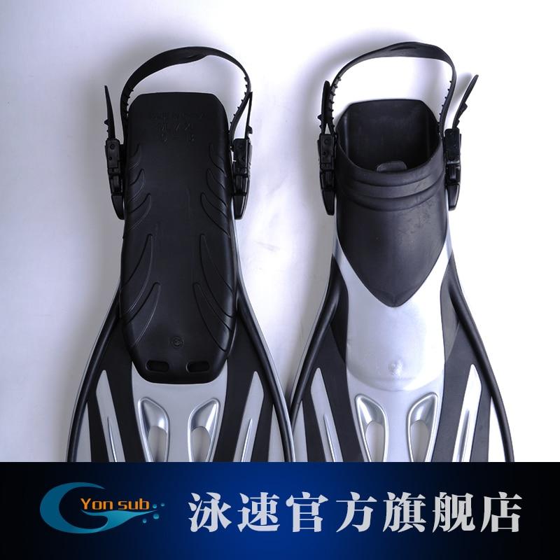 Күміс салқындатылған жоғары сапалы - Су спорт түрлері - фото 3