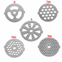 1pc 고기 분쇄기 접시 그물 나이프 고기 분쇄기 부품 스테인레스 스틸 고기 구멍 접시