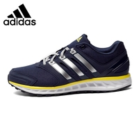 Original New Arrival 2017 Adidas Men's Running Shoes Sneakers