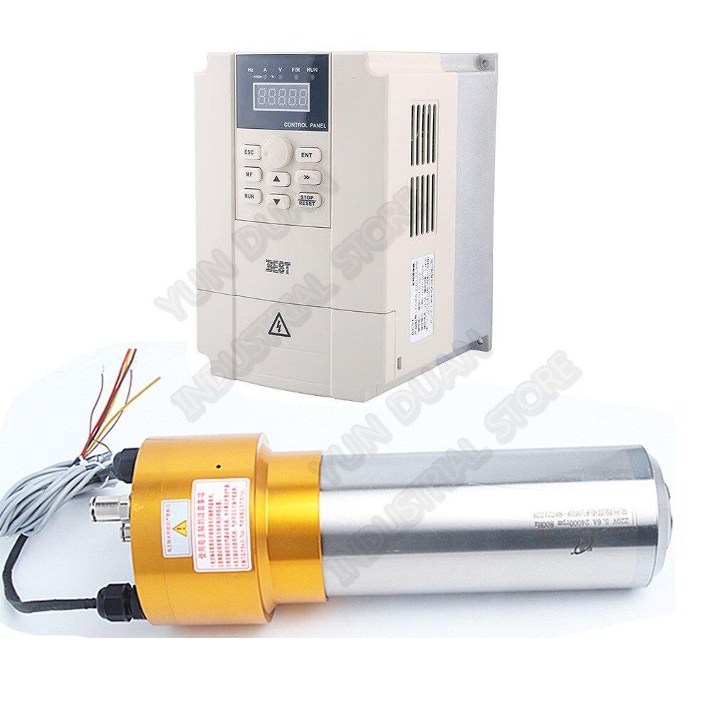 HanQi 1.5KW 2HP ATC broche ISO20 24000 tr/min AC220V 800HZ changement d'outil automatique npn pnp moteur de broche et VFD ensemble pour routeur de CNC