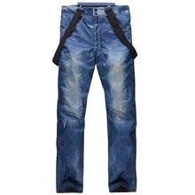Новинка, стильные джинсовые штаны для сноуборда, подтяжки, джинсовые лыжные штаны, мужские лыжные штаны для катания на коньках, водонепроницаемые, ветрозащитные, термо-штаны для катания на лыжах