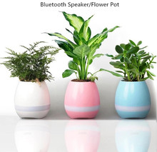 Bluetooth Speaker LED Night Light Colorful Smart Music Flowerpot Touch Plant Piano Music Playing Creative Wireless Speaker(Witho