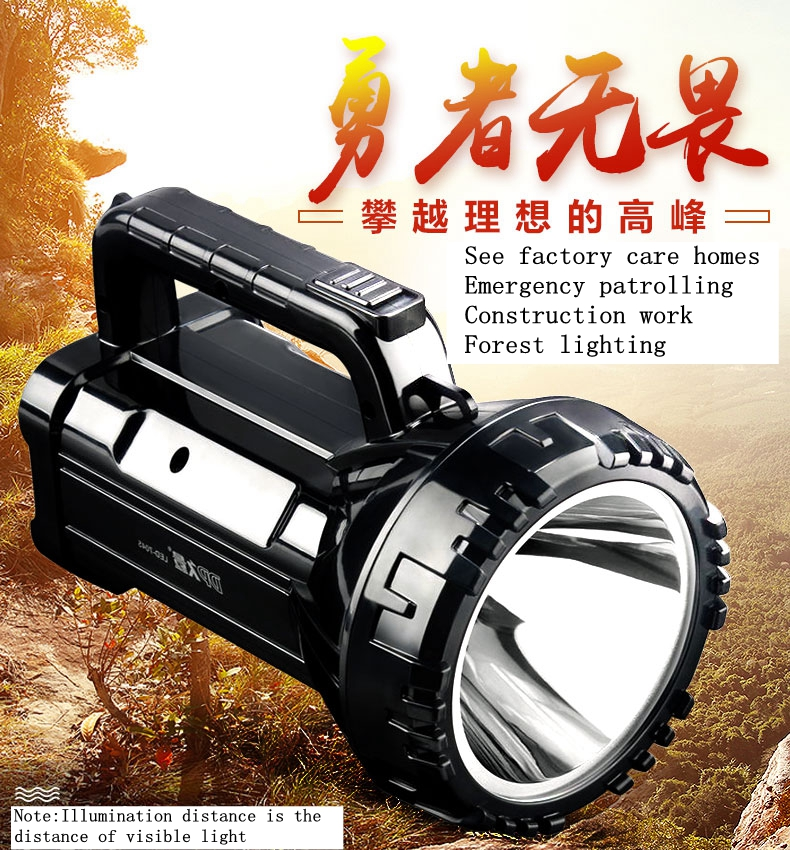 2017 LED Searchlight Rearch light Flashlight hunting flashlight Long Range Search Flash Light Portable Hunting Spotlight portable flashlight torch light led rechargeable searchlight 30w long range bright spotlight for hunting and camp