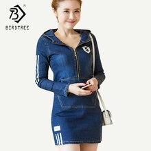 2018 New Arrival Women Thin Denim Long Sleeve Dress Korean Style Hooded Dresses Above-Knee Length Office Lady Hot Sale D7D725C